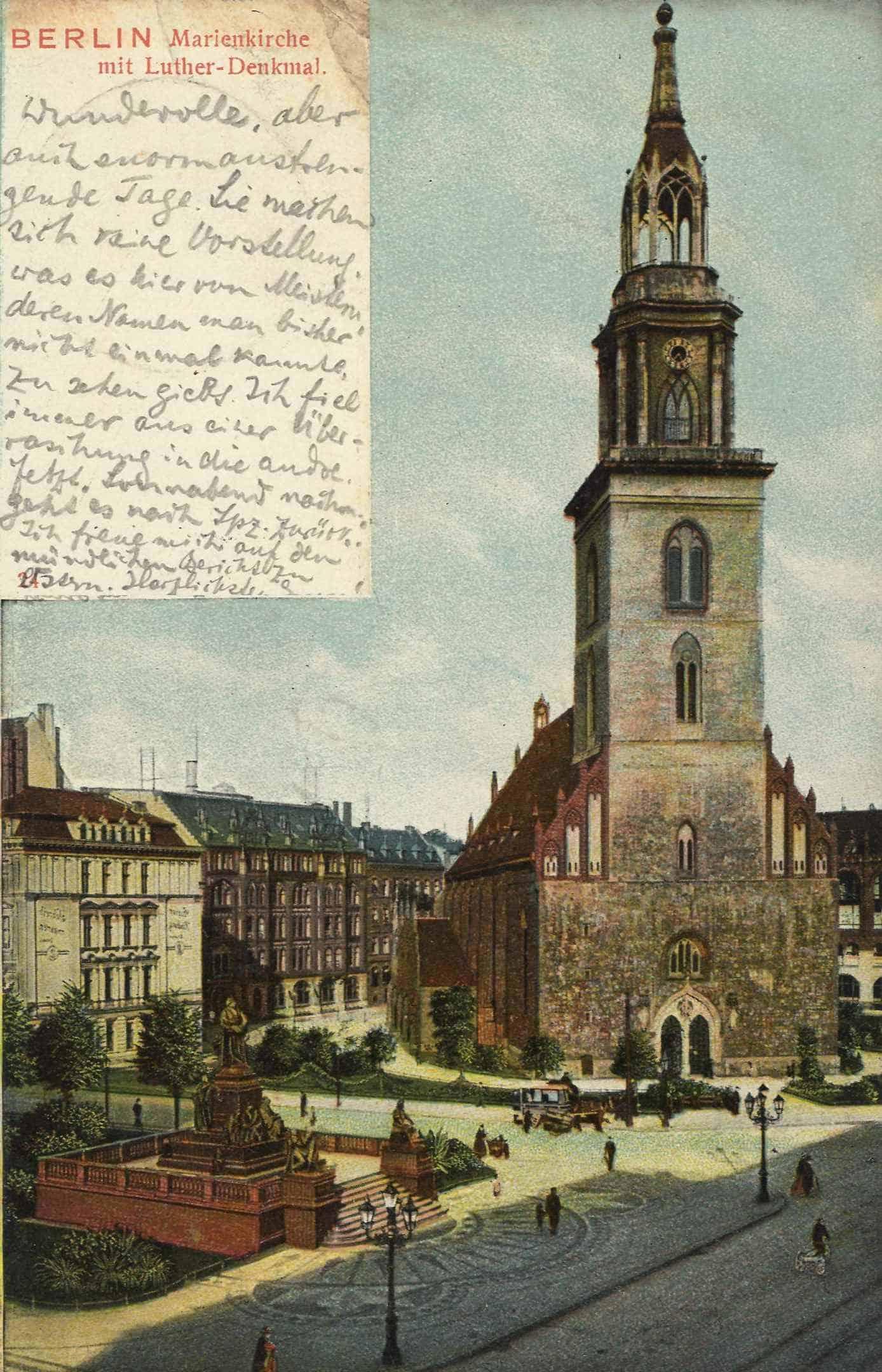 Открытка 1906 года с изображением Мариенкирхе