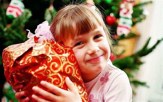 Любимый подарок