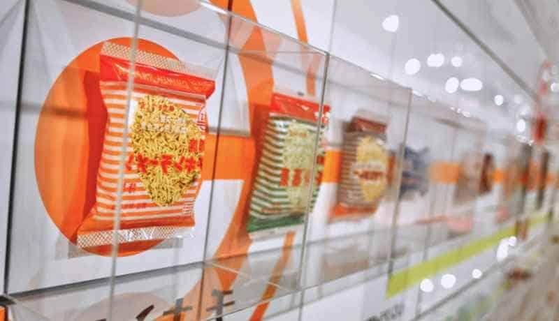 Музей китайских супов