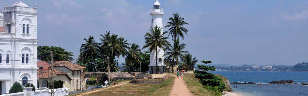 Крупный портовый город Шри-Ланки Галле