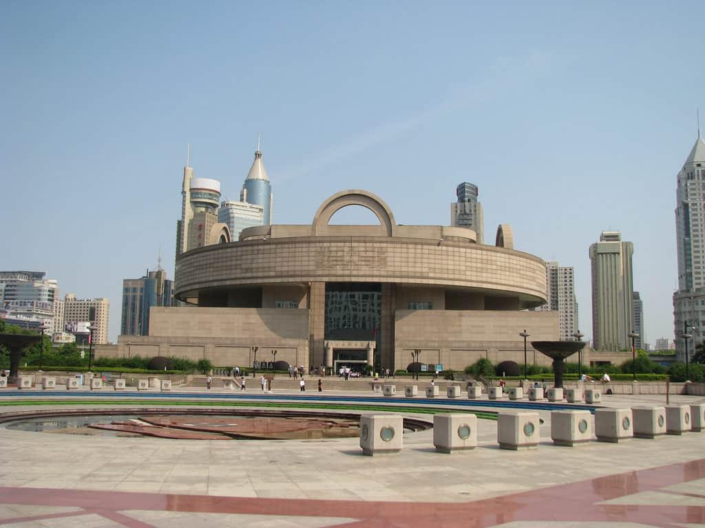 Музей городской истории