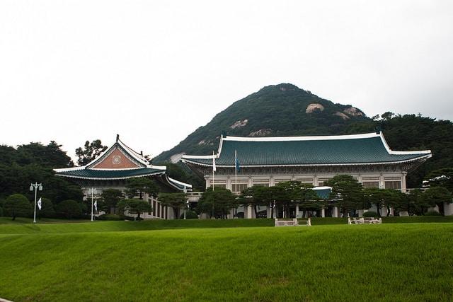 Президентская резиденция Чхонвадэ