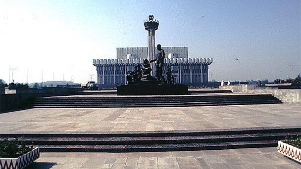 Площадь Дружбы народов, Ташкент