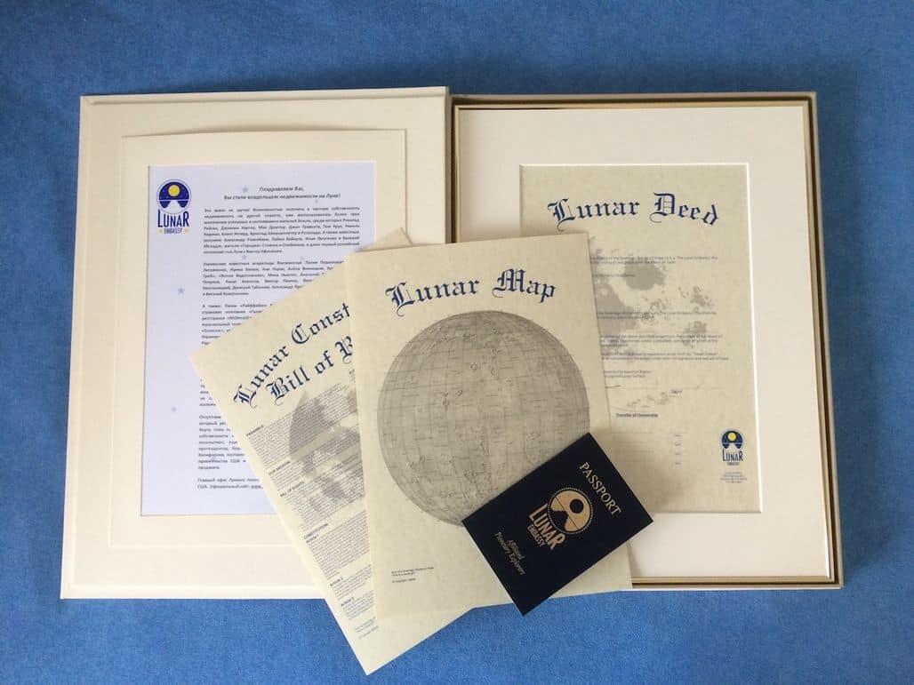 Сертификат на участок на луне