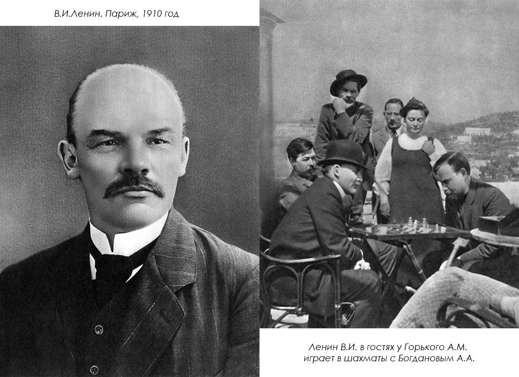 Старик Ленин