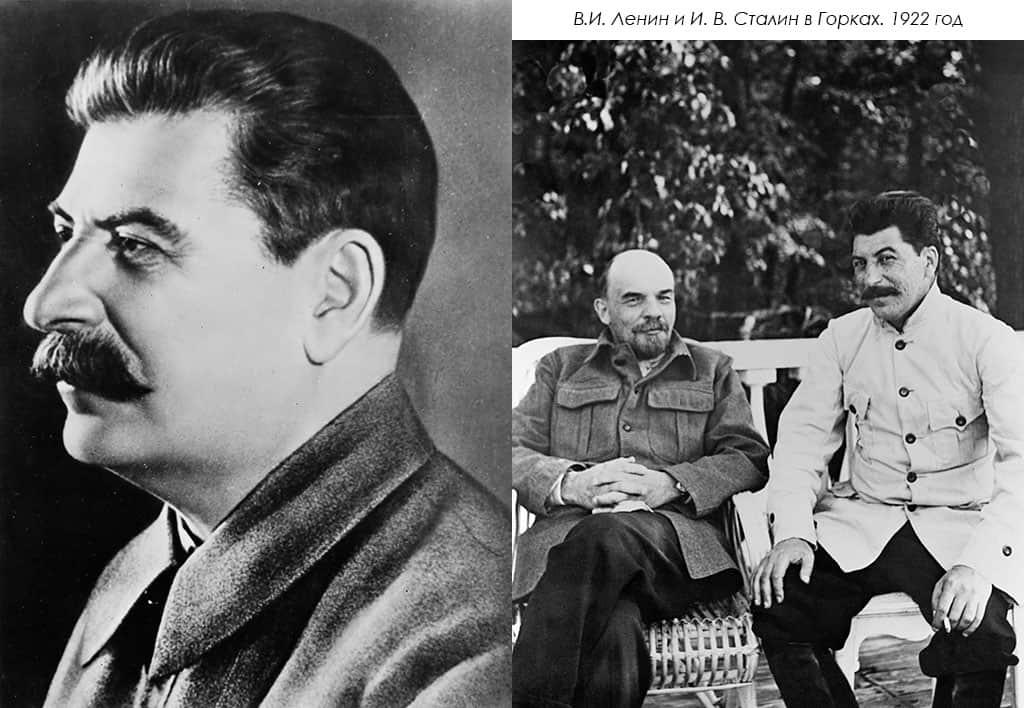 Сталин Коба