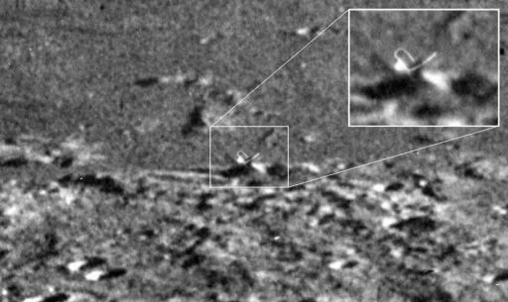 Снимки луны со спутника