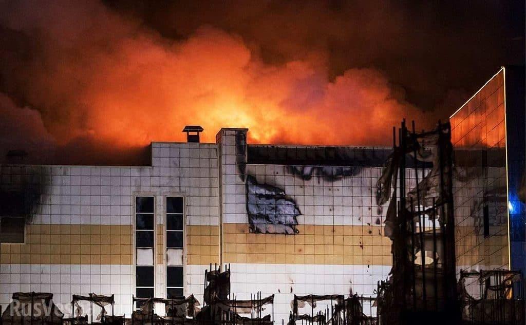 """25 марта 2018 г. в Кемерово пожар в """"Зимней вишне"""""""
