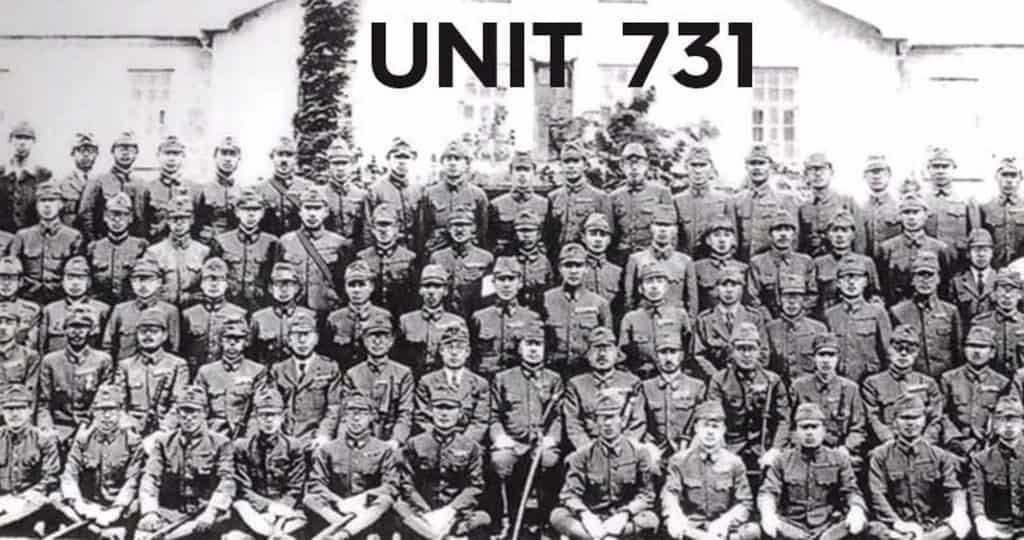 Японский отряд 731
