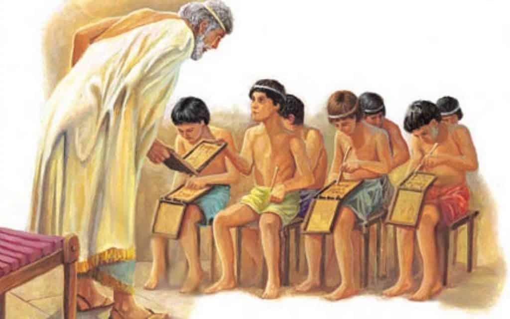 Педагоги-рабы в Древней Греции
