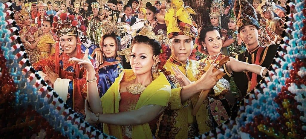 Обычаи Малайзии