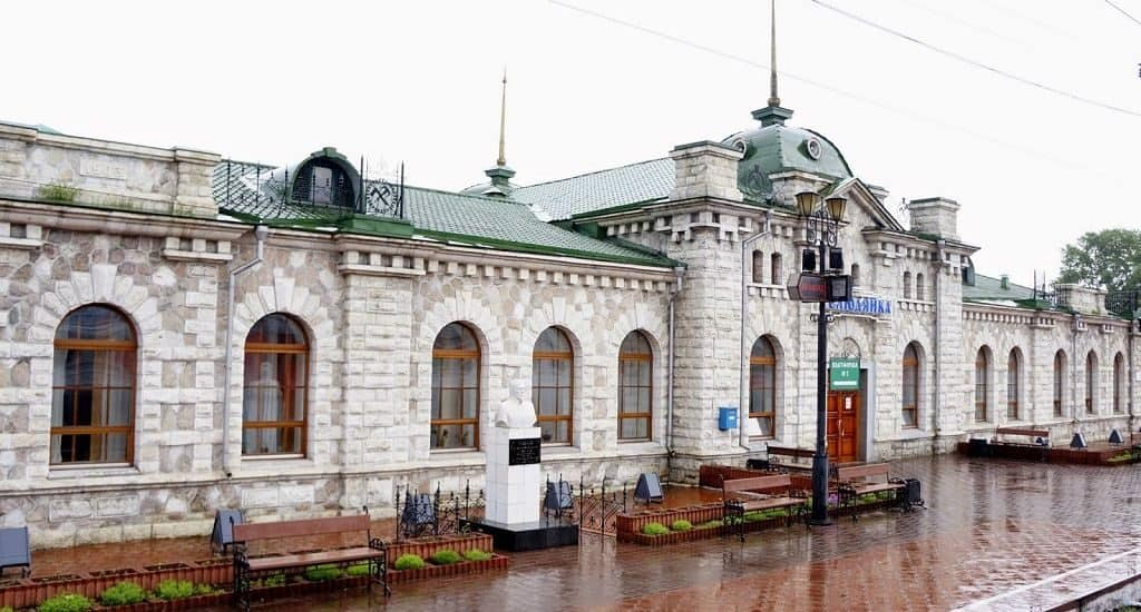 Мраморный вокзал Слюдянка
