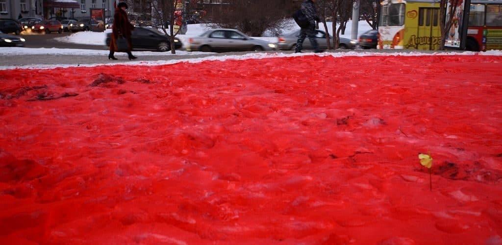 Красные осадки