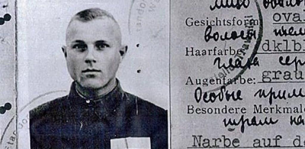 Предатель Родины А.Юхновский