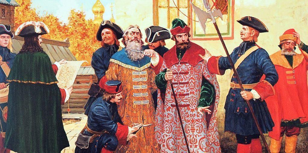 Налог на бороды при Петре I
