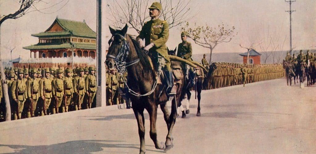 Исчезновение китайских солдат в 1937 году