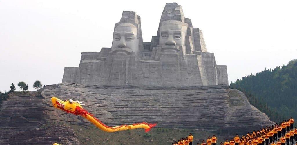 Мемориал в честь императоров Хун-ди и Янь-ди