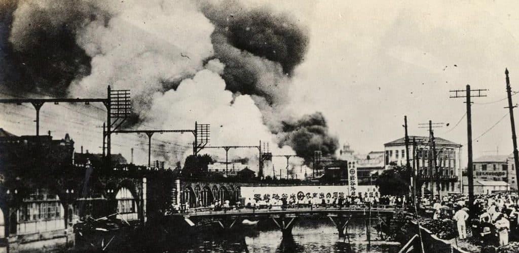 Сильный пожар в Токио в 1923 году