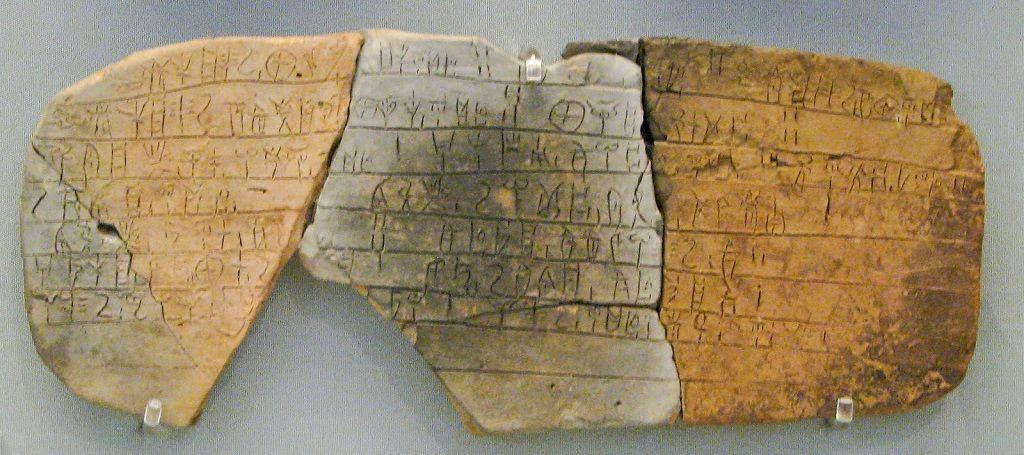 Самые старые языки на Земле