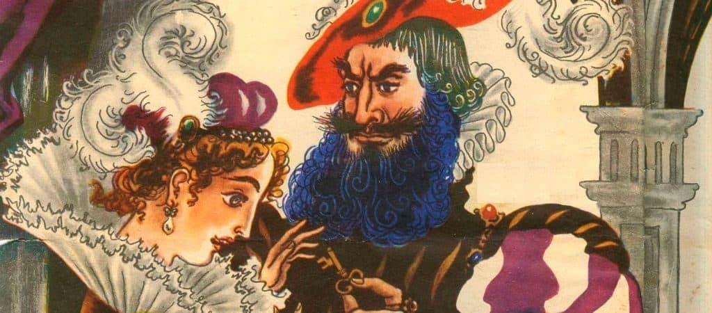 """Сказка """"Синяя Борода"""""""