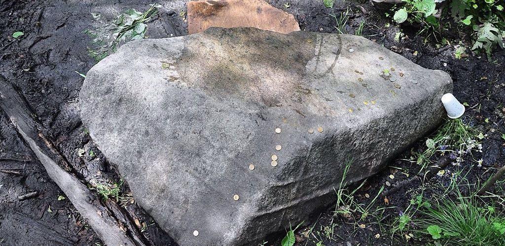 Киндяковский камень