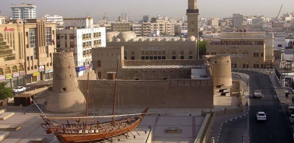 Крепость Аль-Фахиди