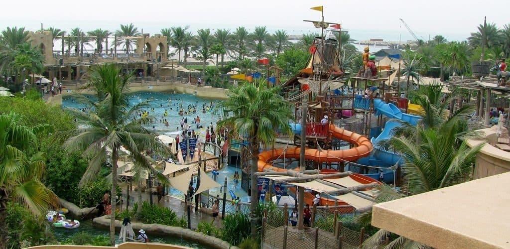 Парк Wonderland