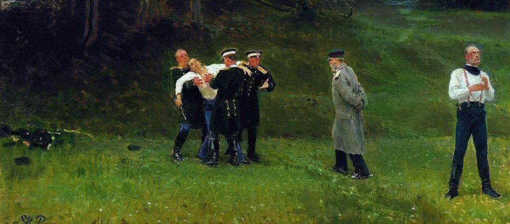М.Лермонтов - дуэль