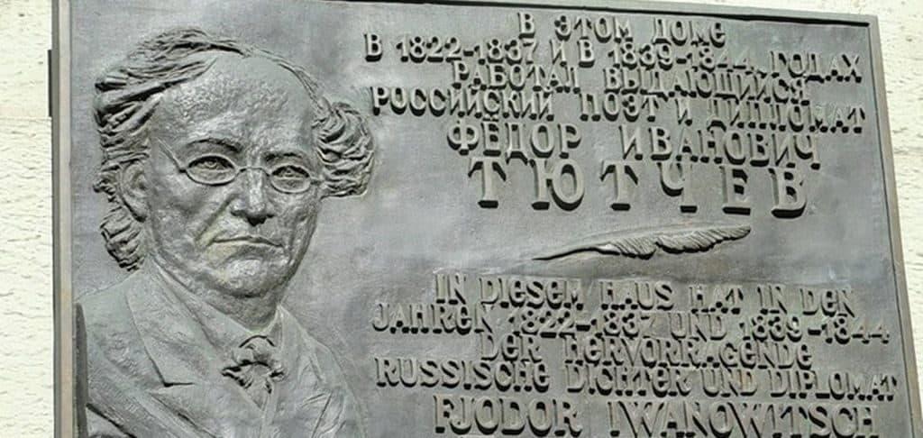 Мемориальная доска Ф.Тютчеву в Германии