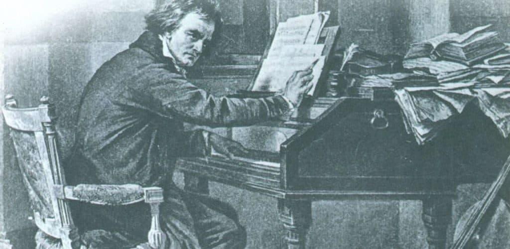 Бетховен за фортепиано