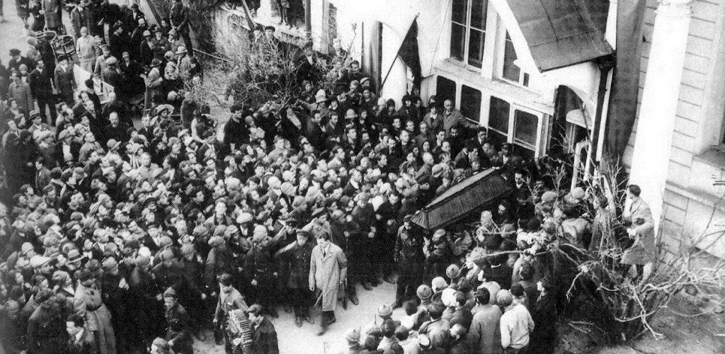 Похороны В.Маяковского