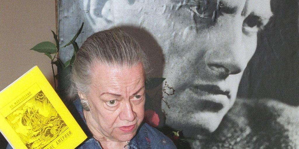 Дочь Владимира Маяковского