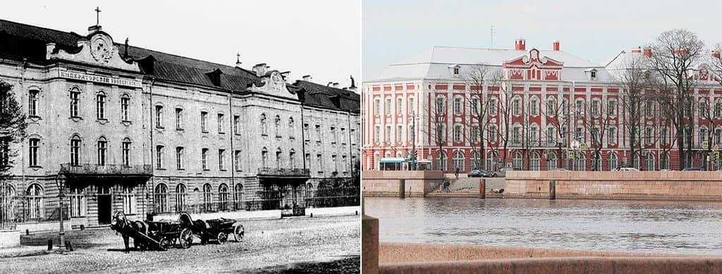 Бывший Императорский Санкт-Петербургский университет, ныне Санкт-Петербургский государственный университет