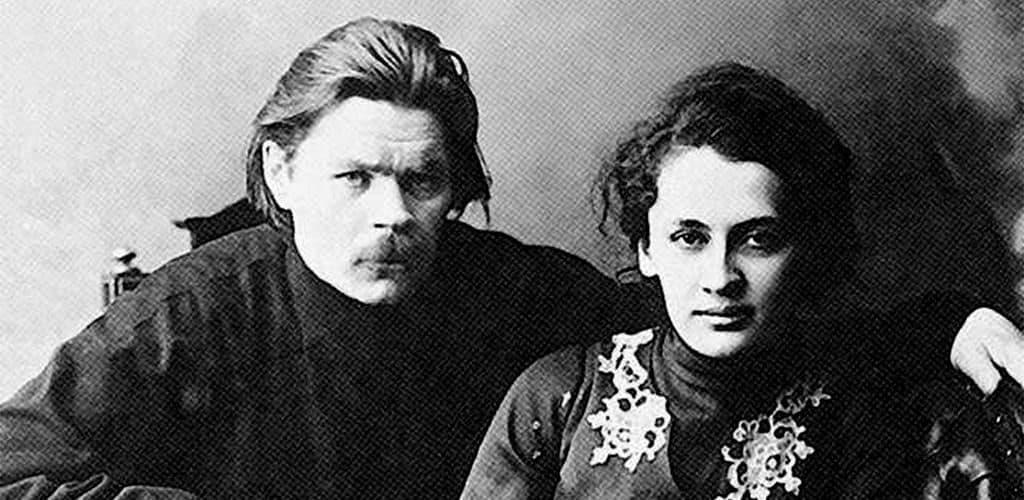 Максим Горький с официальной женой Екатериной Волжиной