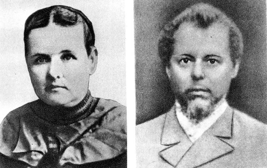 Родители П. П. Бажова