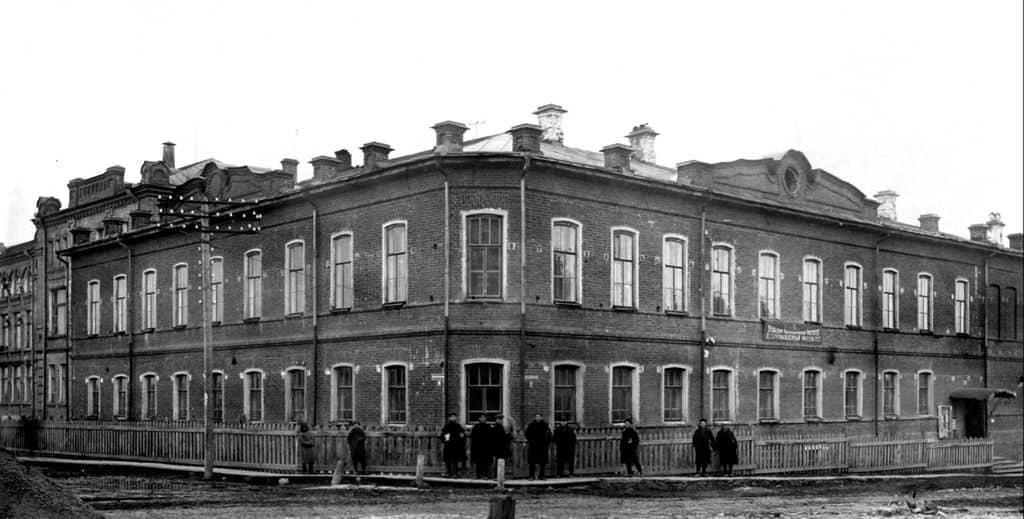 Епархиальное училище для девочек в городе Екатеринбурге