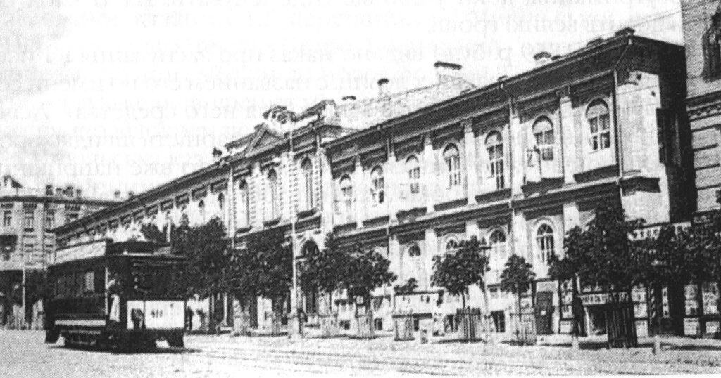 Фундуклеевская гимназия