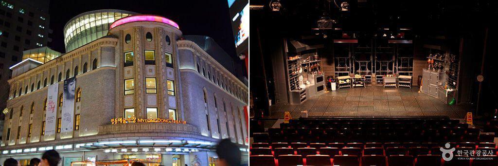 Театр «Нанта»
