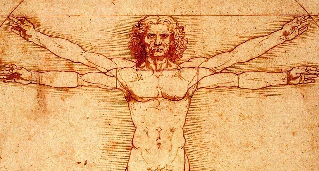 Виртувианский человек - фрагмент