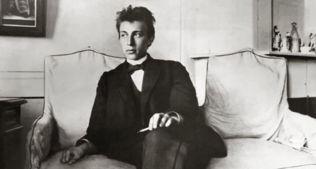 Сергей Рахманинов в юности