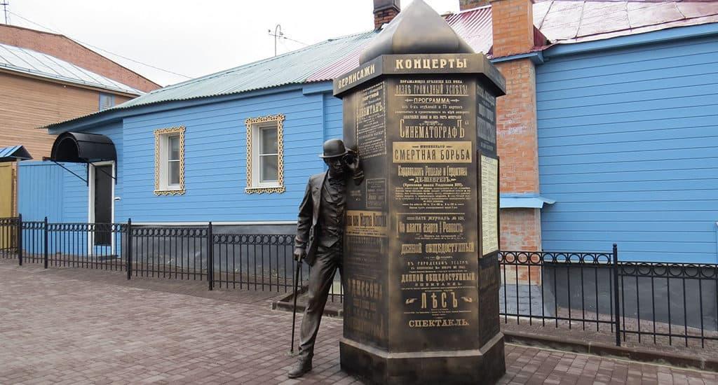 Георгиевская улица во Владимире