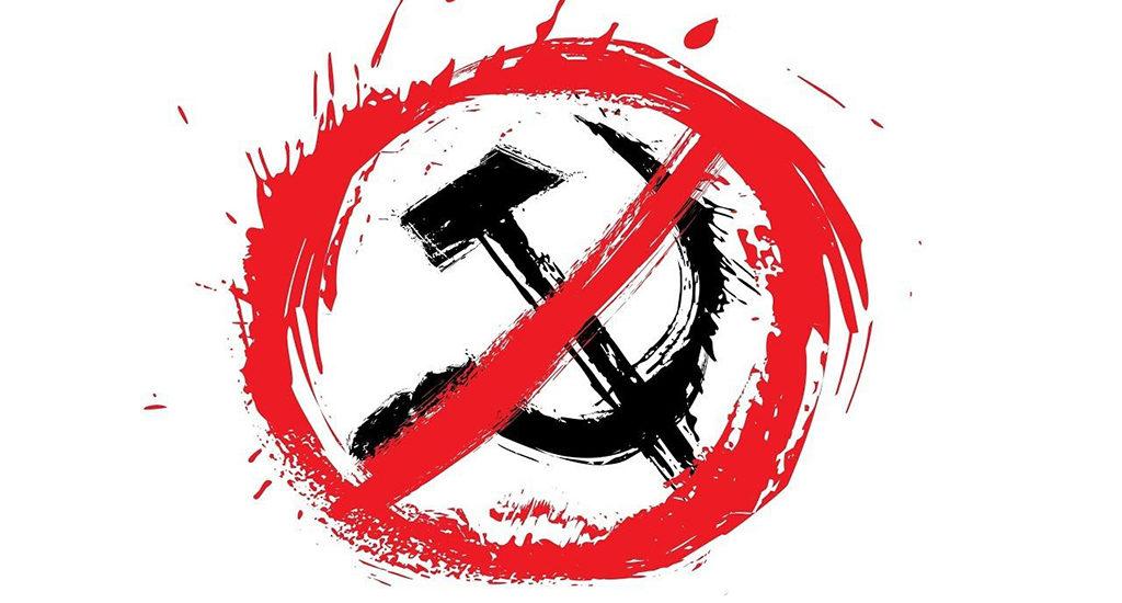 Запрет коммунистической символики в Литве