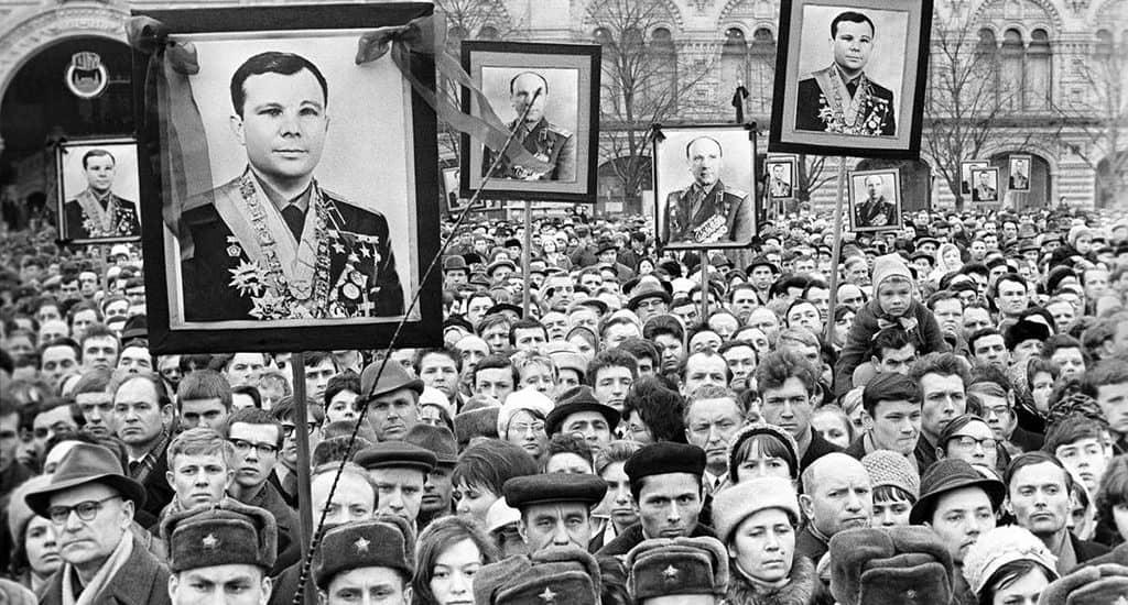 Похороны Гагарина