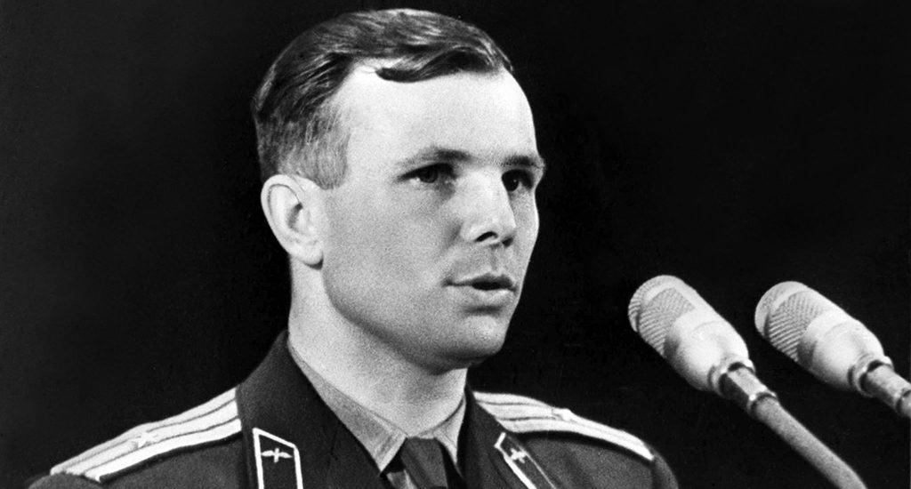 Юлий Гагарин