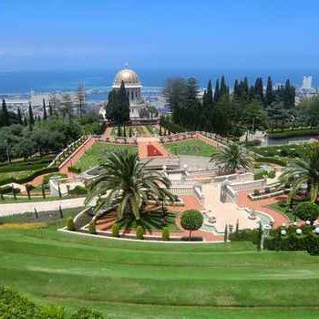 Парк в Тель-Авиве