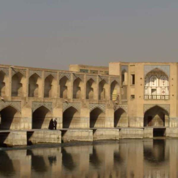 Мост Исфахан