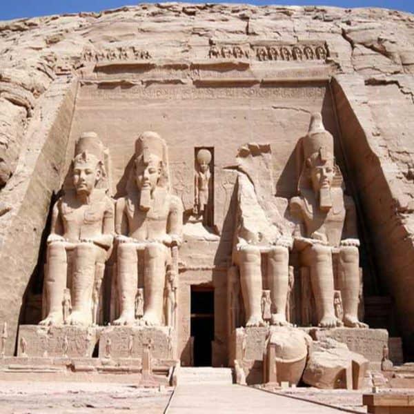 Храм Солнца в Каире
