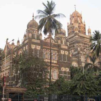 Мумбаи 9