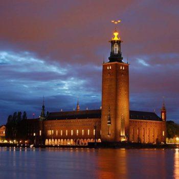 Стокгольм Городская ратуша