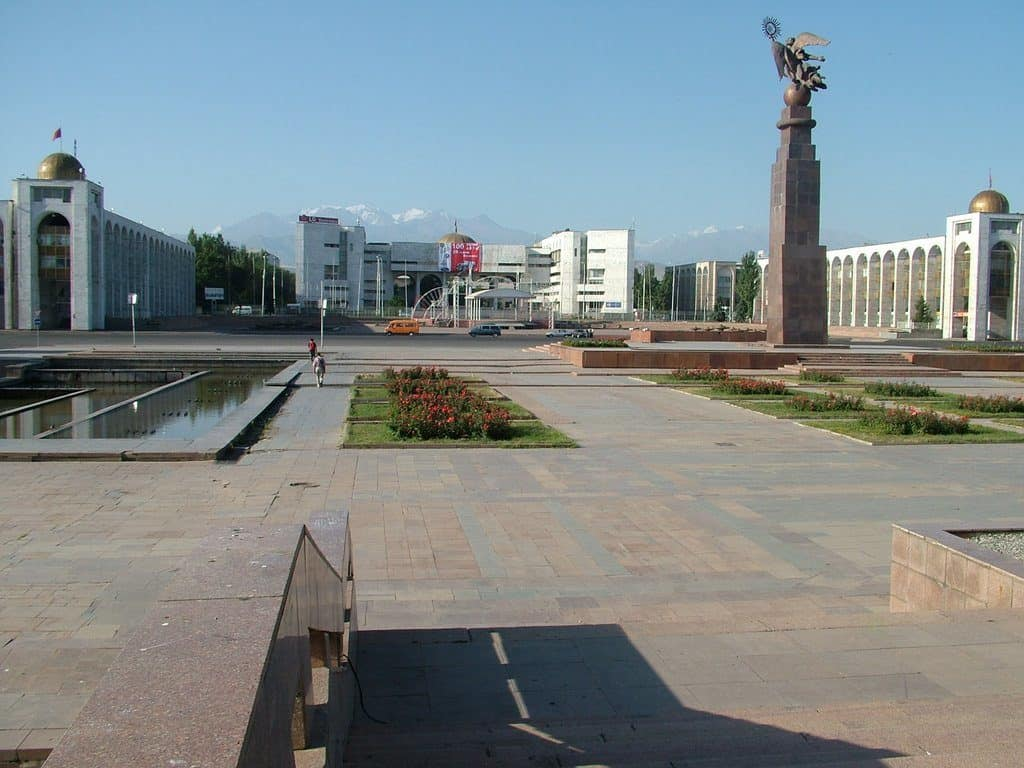 Фото ордена почетный гражданин города бишкек душа